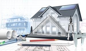 Haus selber planen
